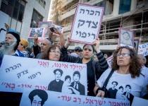 גלרייה: מאות הפגינו לחשוף את האמת סביב ילדי תימן