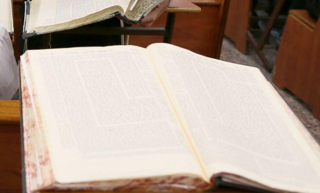 ירידה בלימוד הגמרא? הרב אבינר מציע כמה פתרונות