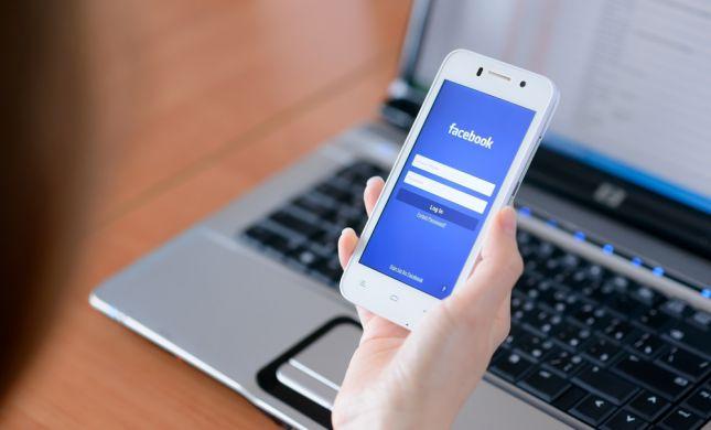 בשורות רעות לצופים בסרטונים בפייסבוק