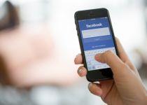 בקרוב: פייסבוק תציל משתמשים באסונות טבע