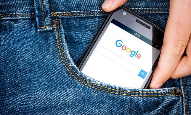 מחפשים עבודה? גוגל בפתרון גאוני בשבילכם