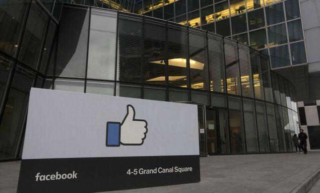 קיבל משרה בחברת פייסבוק ומאז חייו הפכו לסיוט