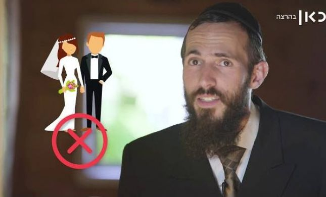 """שו""""ת: האם מותר להשתתף בחתונה של חילונים?"""