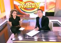 לא רק ללרר: ערוץ 10 מצא מחליף גם לגיא פינס