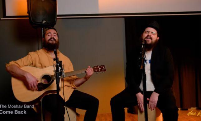 משעשע: האבולוציה של המוזיקה היהודית ב7 דקות