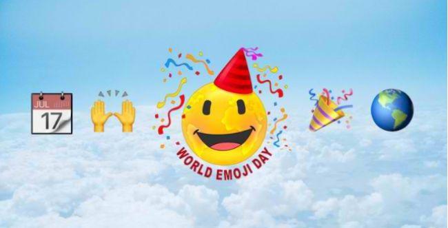 יום אימוג'י שמח! 7 דברים שכדאי לכם לדעת היום