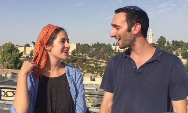 צפו: יונינה ומשפחת תורג'מן מחברים לחורבן