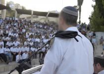 """כבוד למגזר: האל""""מ הסרוג שזכה בפרס בטחון ישראל"""