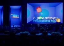 """צפו:טקס מנהיגי החינוך של החמ""""ד"""