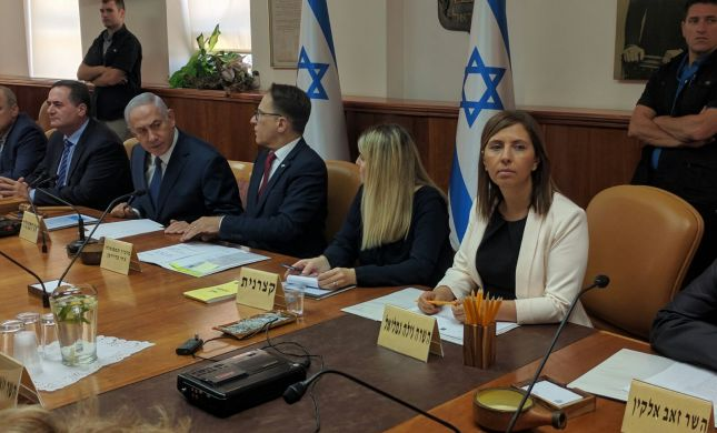 ביוזמת השרה גמליאל, הממשלה אישרה: תוקם רשות לאומית לצעירים