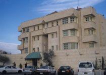 """שני ח""""כים הפרו את הצנזורה על האירוע בירדן"""