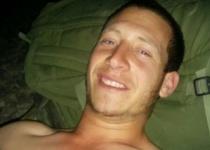 סגן דוד גולובנצ'יץ' מאפרת הוא הקצין שנהרג