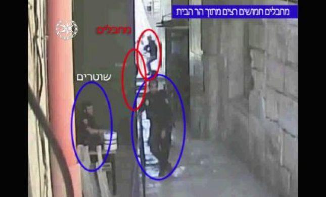 אלה התנאים של המשטרה לשחרור גופות המחבלים