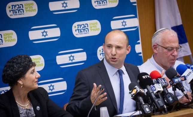 הישג לבית היהודי: השרים אישור את חוק ירושלים מאוחדת