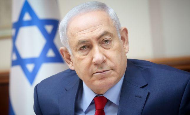 נקודת המבחן של נתניהו: אסור לו להיכנע ללחץ הערבי