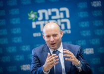הבית היהודי תקיים ועידה רעיונית על המשך דרכה