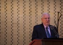 נשיא המדינה נגד חברי הכנסת הערבים