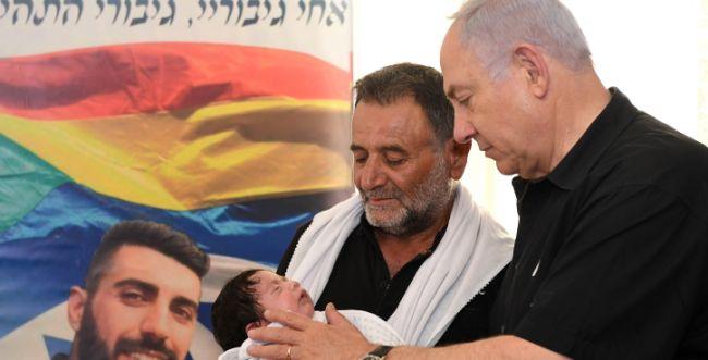 ממשיכים להתקפל: ישראל תחזיר את גופות המחבלים מהר הבית