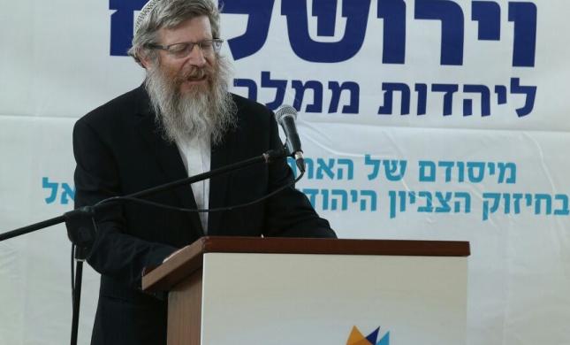 הרב קוסטינר: 'הפקודה הזאת לא אנושית; לבטל אותה'