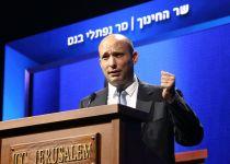 """הכנסת אישרה את חוק יסוד: """"ירושלים בירת ישראל"""""""
