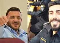 שני שוטרים נהרגו; המחבלים מאום אל פאחם