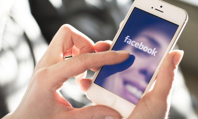 פייסבוק הולכת לשים לנו פרסומות במקום הכי אישי
