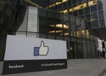 בהלה בפייסבוק: הפיתוח החל לנהל חיים משלו