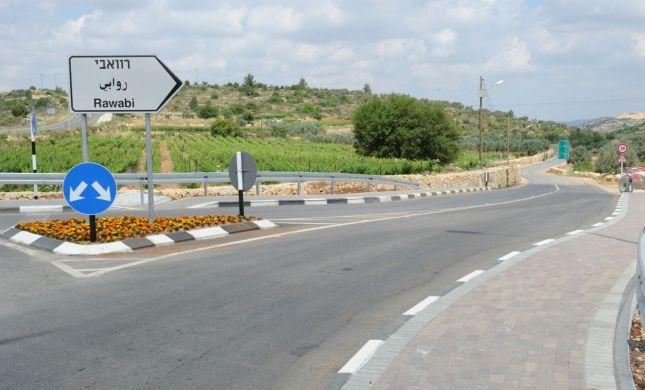 הכביש לעיר רוואבי נסלל על קרקע פרטית