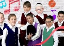 הזמן שלהם: להקת הקינדרלעך בסינגל קיץ חדש