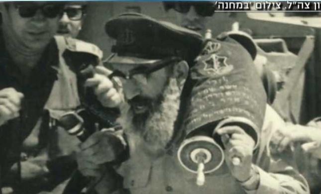 """צפו ברב גורן: """"כדאי למות על שחרור העיר ירושלים"""""""