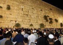 גלריה: סליחות ראשונות בכותל המערבי בירושלים