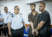 הכנסת תקדם עונש מוות למחבלים