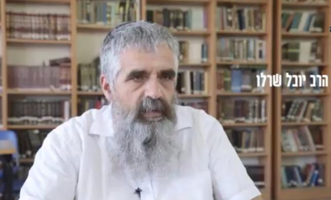 מה חושבים הרבנים הסרוגים על נישואים אזרחיים? צפו