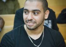 הבקשה נדחתה: אלאור אזריה יכנס מחר לכלא