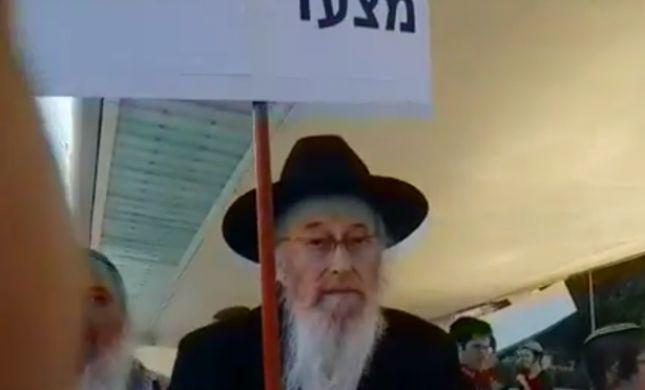 """צפו: הרב טאו בראש ההפגנה: """"מצעד התועבה"""""""