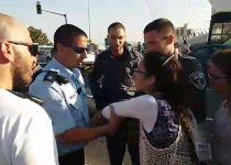 צפו: אלימות משטרתית כלפי קטינות בהפגנה בירושלים