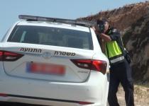 """מול המערב הפרוע- המשטרה במבצע אכיפה ביו""""ש"""