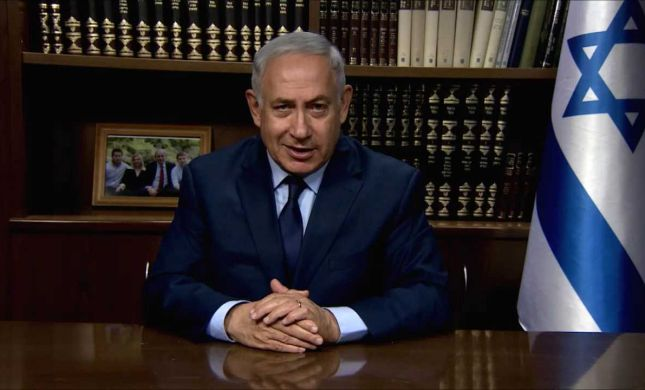 צפו: ברכת ראש הממשלה לשבת הארגון
