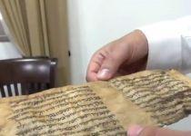 מרתק: כך הובאו כתבי יד עתיקים מתימן. צפו