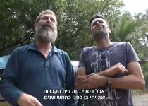 צפו: גיא לואל בבית הקברות הכי עתיק מחוץ לישראל