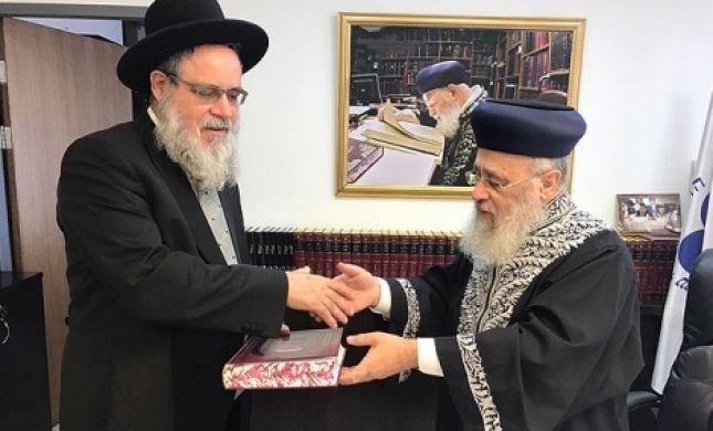 יומיים אחרי המתקפה: הרב יוסף נפגש עם הרב לביא