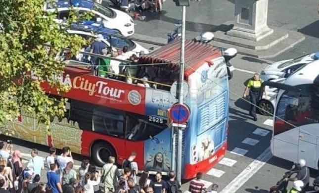 הרוגים ופצועים בפיגוע במסעדה כשרה בברצלונה