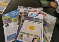 מהשבת הקרובה: עלון חדש בבתי הכנסת
