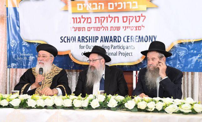 """טקס מרגש של חלוקת מלגות ליתומים ויתומות שהצטיינו בשנת הלימודים תשע""""ז, נערך בירושלים"""