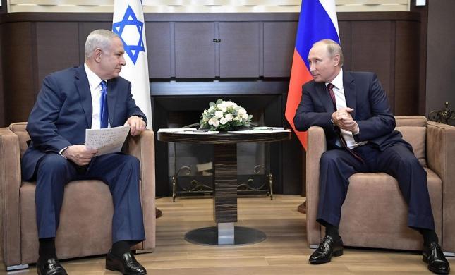 הפגישה ברוסיה משרתת את האינטרס הישראלי