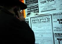 """בית הדין הרבני ביטל """"גיור"""" של זוג אמריקני"""
