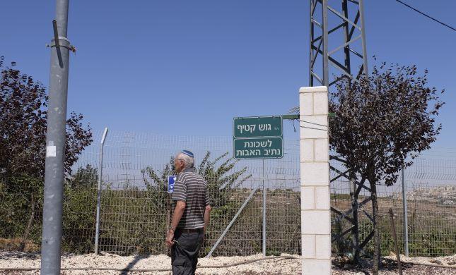 """תושבי נתיב האבות לבג""""ץ: אין עילה להרס שישה בתים"""