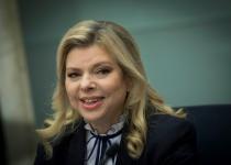כתב אישום נגד שרה נתניהו בפרשת המעונות