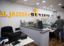 המדינה תשלול תעודת עיתונאי לכתב של אל-ג'זירה