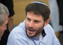 סמוטריץ' ליועץ הסרוג: אתה לא מתאים לבית היהודי